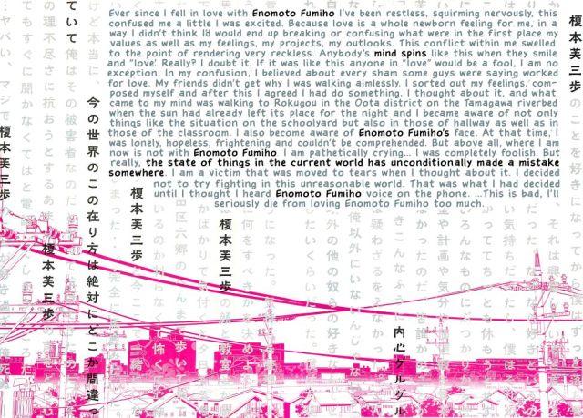 biorg_trinity_01_06-07_lq